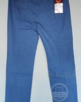 Sunbird jeans z gumą i guzikiem w pasie
